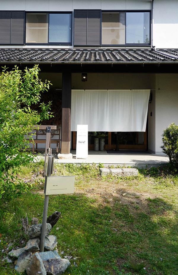 篠栗町【バーガートウカ】の健吾オーナーの顔を見にいきました。【杏仁荘】【ニシムラタカヒト】【藤う那】のテイクアウト。暑くなって来ましたのでいろいろ注意しましょう。