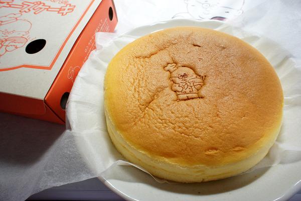 「てつおじさんのチーズケーキ」懐かし。