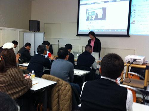 全日本ソーシャル交流会での勉強会