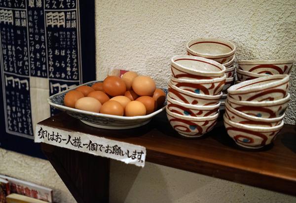 うっちゃり食堂DSC00855