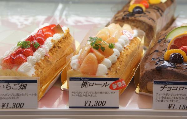 ハチミツボタンのつぶちゃんお気に入りの「洋菓子のセーヌ」