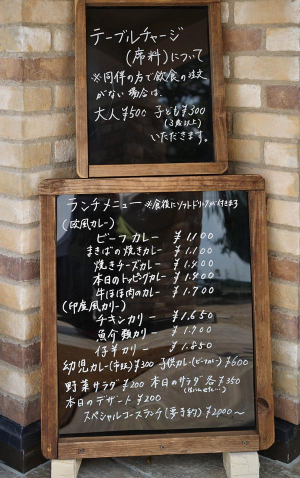 春日ロッジDSC05405