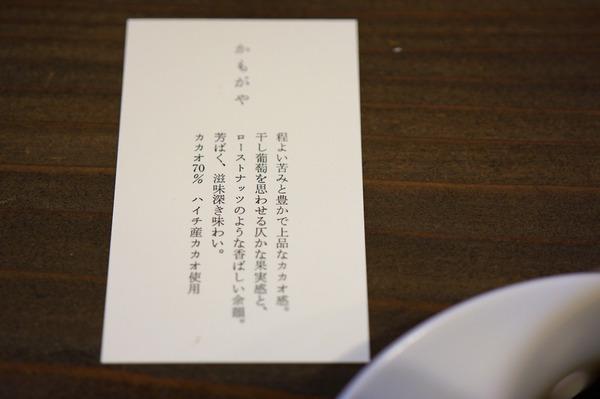 マスカル珈琲DSC08165
