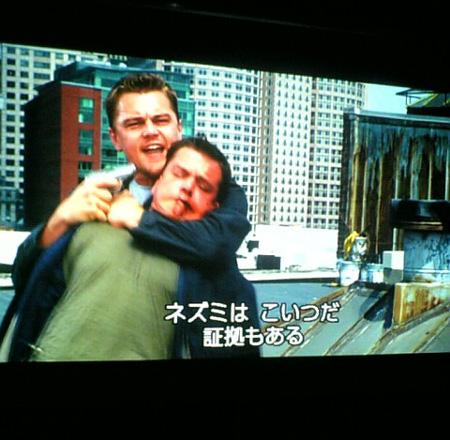 DVD『ディパーテッド』