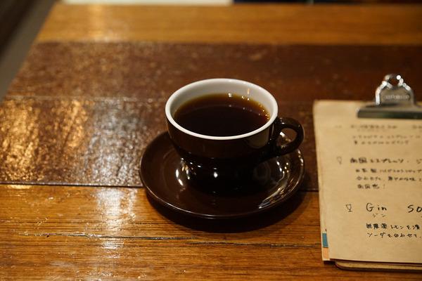 baskingcoffeeDSC02614