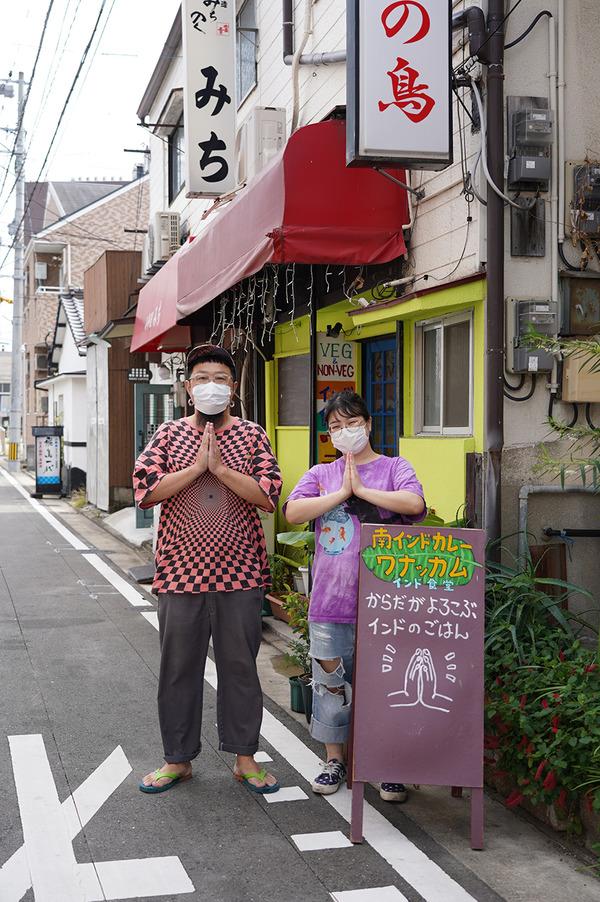 清川【インド食堂ワナッカム】でタイ料理から隣の【HARU COFFEE】。夜は東区【Coci 】でイタリアンからの【珈琲小林】。昨夜は【うどん 杵むら】からの『カレバカラジオ』でした。
