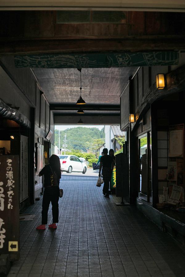豆田町L1001100
