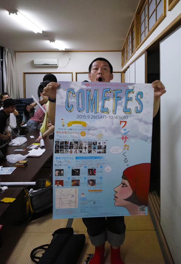 夜は志免町【コメフェス2015】のスタッフ会議。昼は「5CAFE千早店」。今週OPENする「momo coffee」のこと。