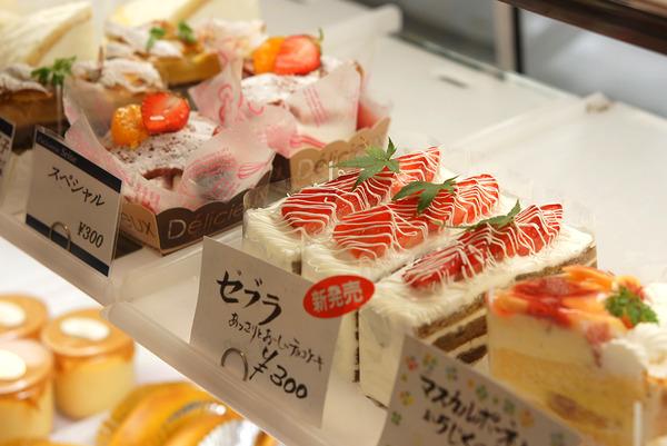 洋菓子のセーヌ