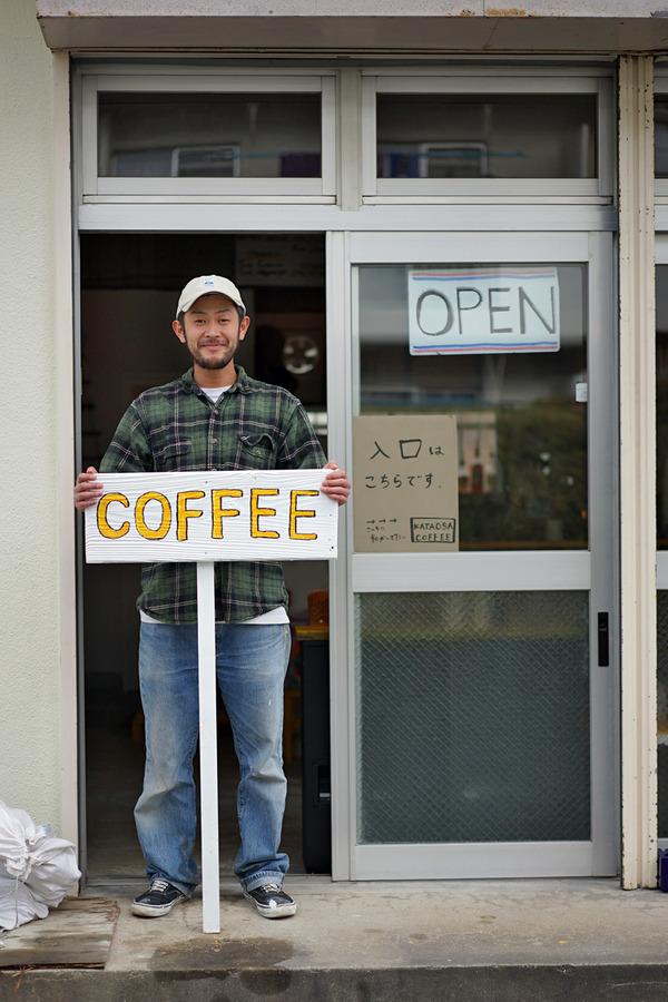 【新店】東区「KATAOSA COFFEE」が御島崎団地にオープン。