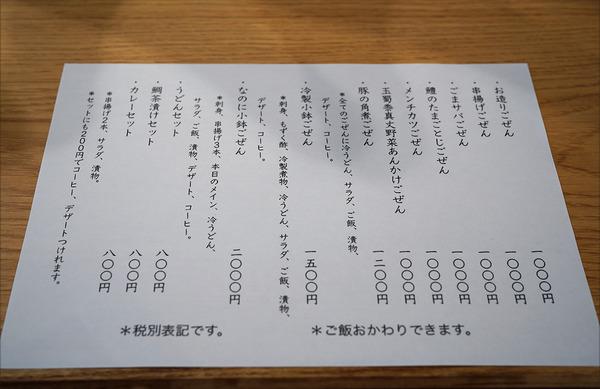 DSC062291