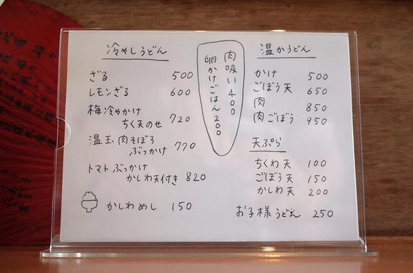 こなみR0026213