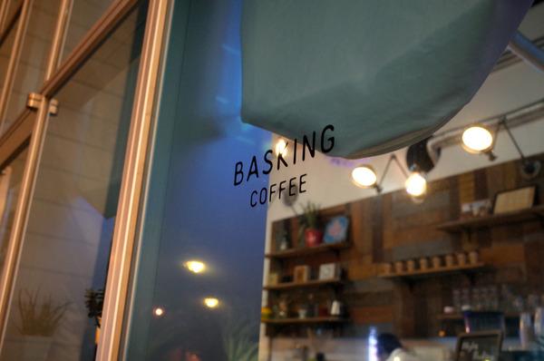 baskingR0027147