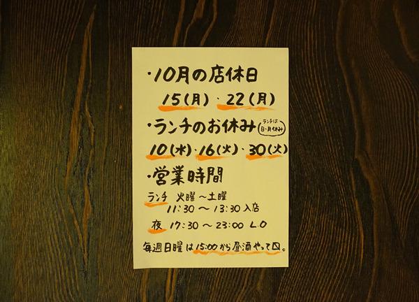 かんすけDSC03378