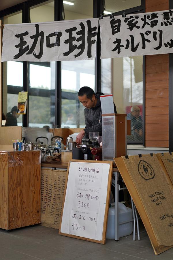 三瀬村DSC09322