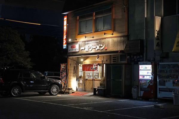 海鮮丼DSC01354