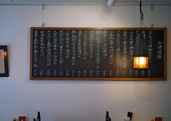 杏仁荘DSC03290