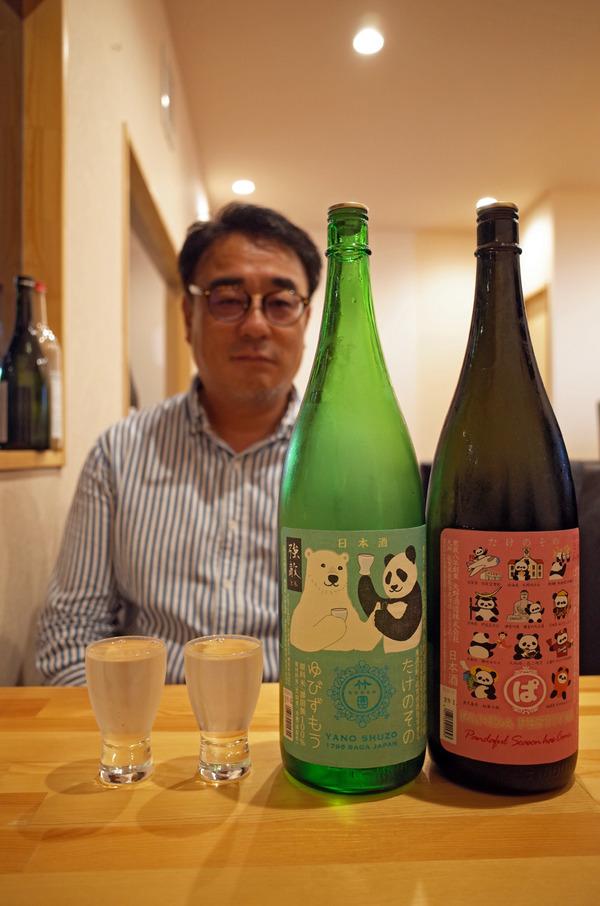 日本酒バーR0028467