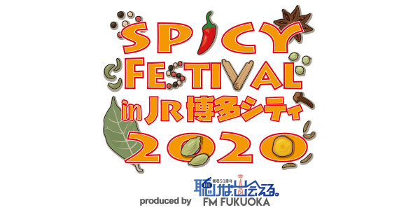 202002_spicy