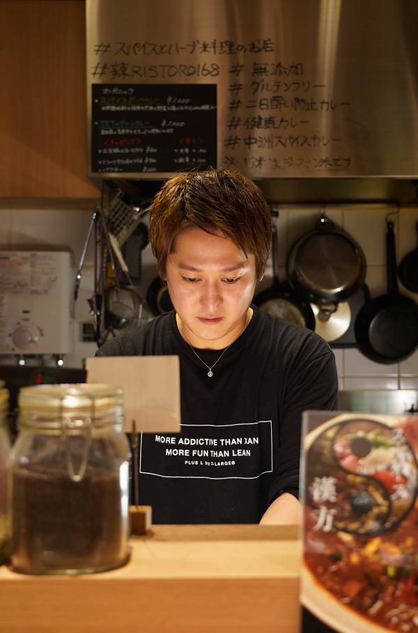 中洲【辣 RISTORO 168】で1ケ月限定の薬膳火鍋咖喱。