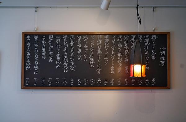 杏仁荘DSC08283