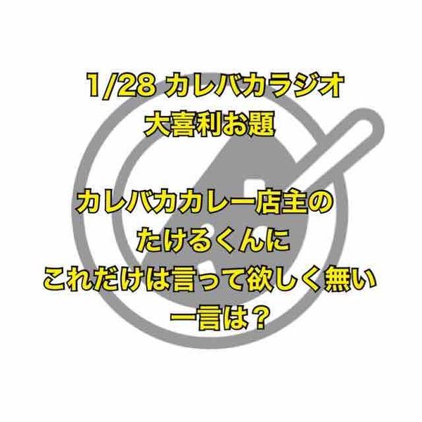 IMG_3809