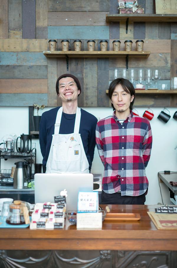 baskingcoffeeL1000831