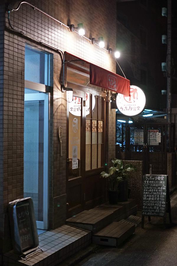 うっちゃり食堂DSC03691