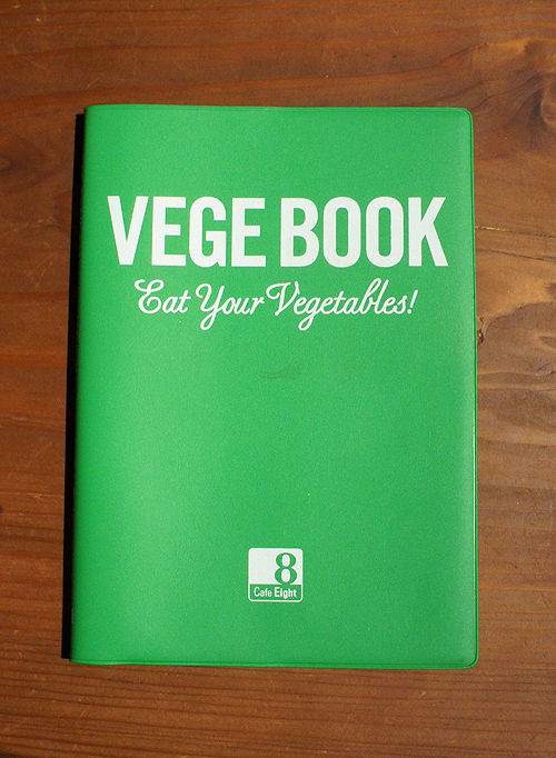 「VEGE BOOK〜Eat Your Vegetables!」という本。