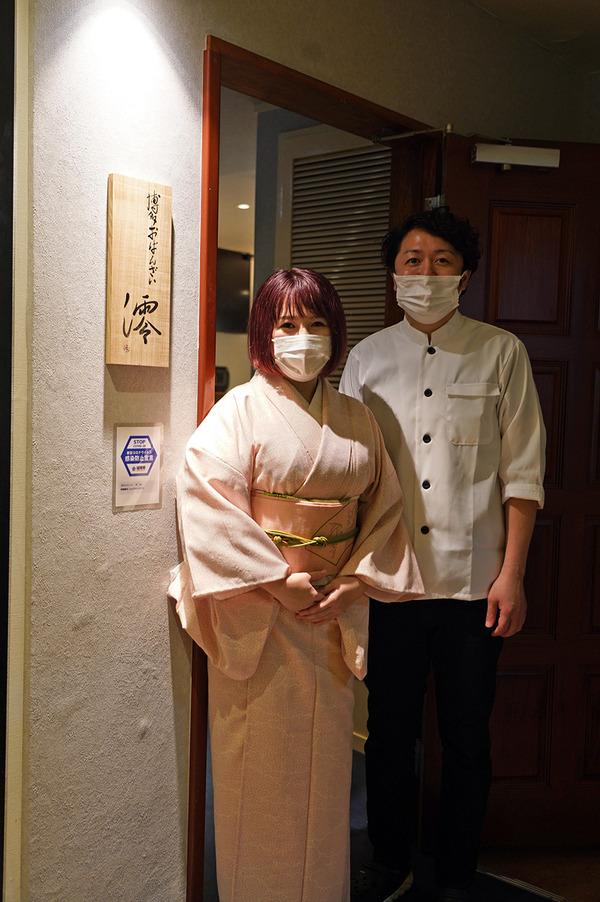 10月1日開店予定の上川端【博多おばんざい澪(mio)】で大人のための和食コース料理。