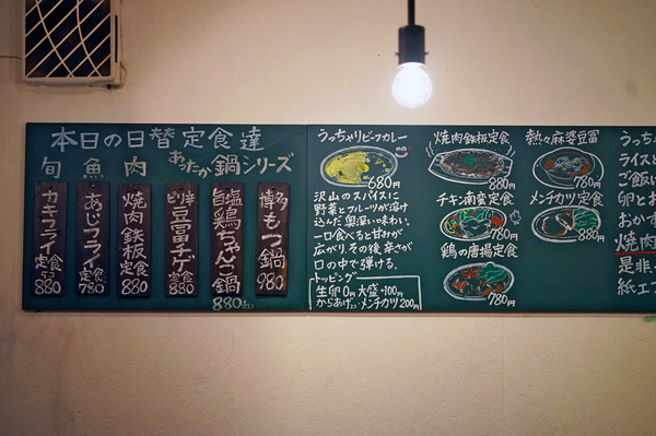 うっちゃり食堂DSC00849