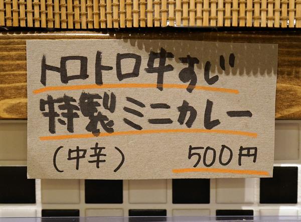 座牛DSC04080