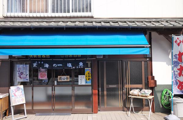 志賀島L1001756