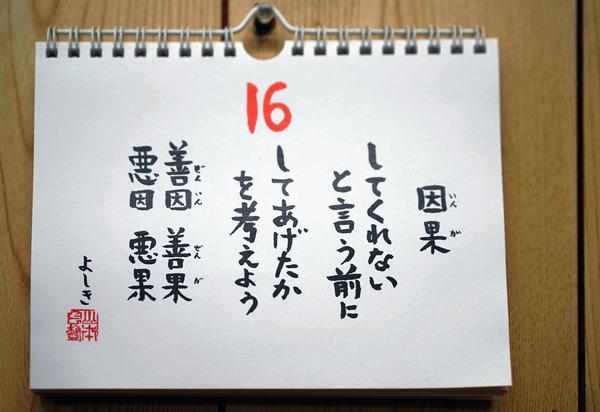 とんかつ亭ひさやまDSC06438