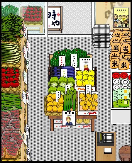 """農家""""直""""野菜「時や」(エクセル画)"""