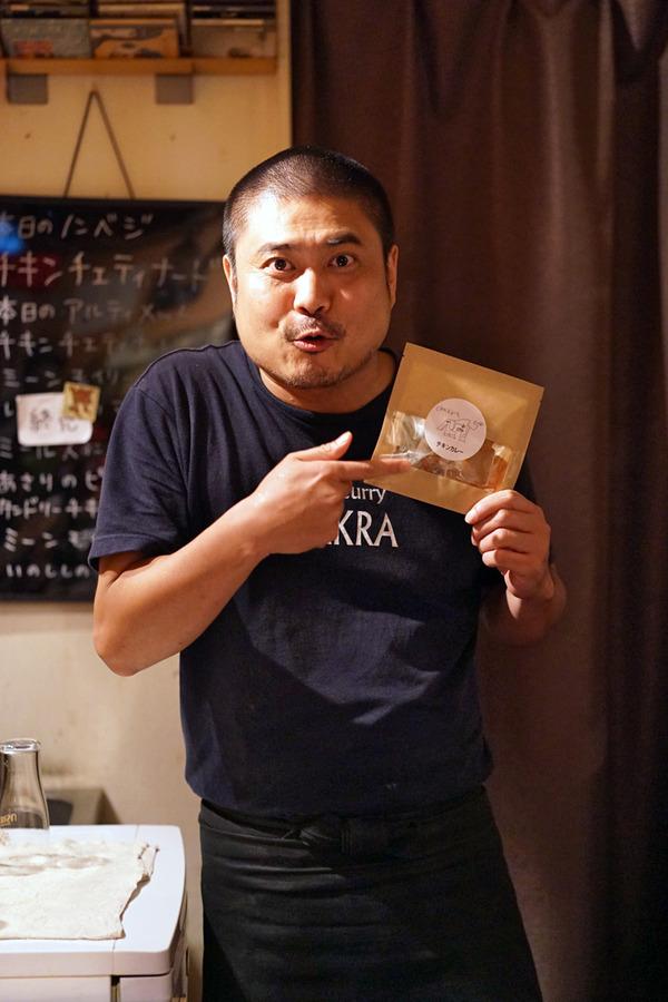 ミールス専門店「チャクラ」の本格的ミールスからの「STEREO COFFEE」。昼は会長と「かえる食堂 蓮」。それと「玉川カリー.com」のこと。