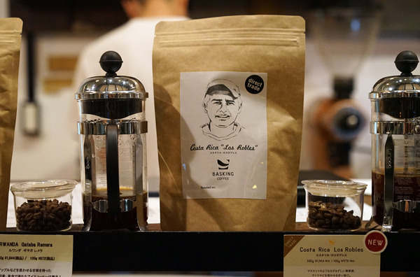 baskingcoffeeDSC02609
