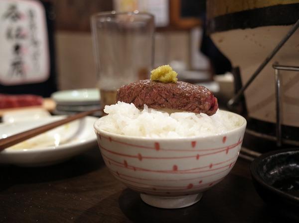 健康焼肉亀R0031000