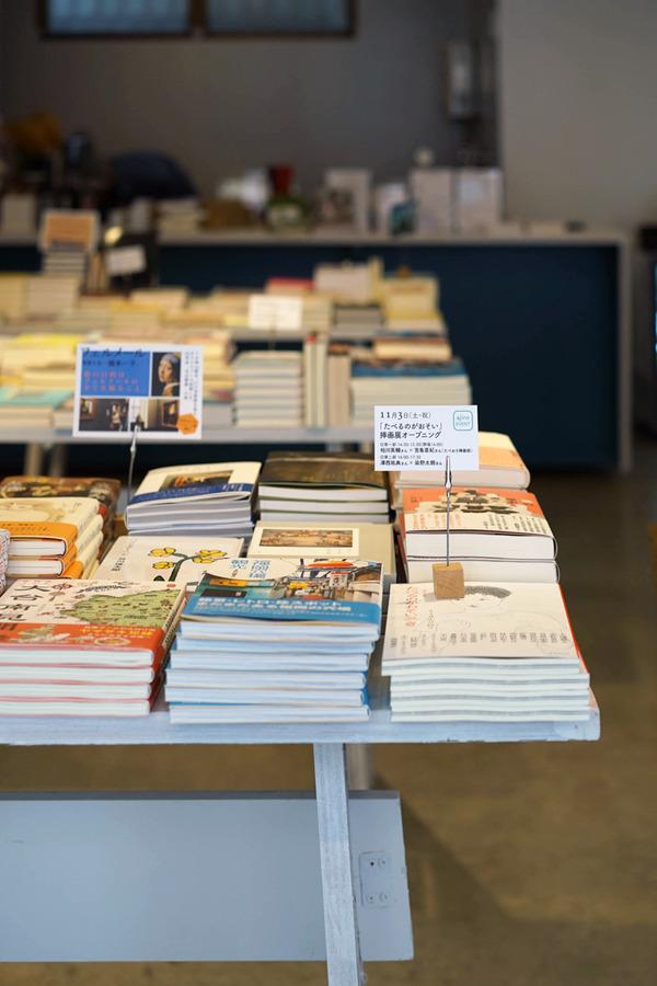 【新店】天神に出来たブックカフェ「ajiro」。そして、開業10日経った「タマガワカリー ドット コム」。