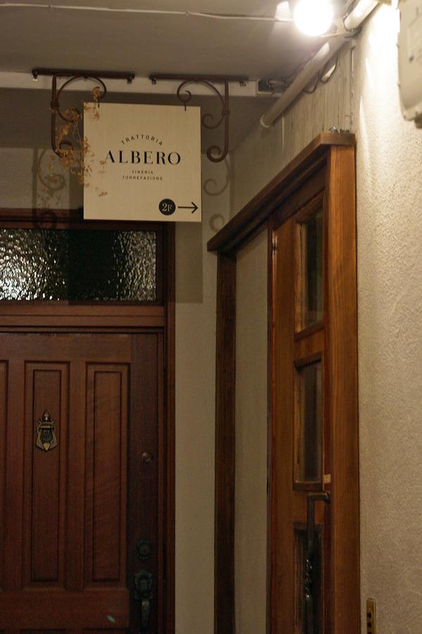 アルベロDSC08388