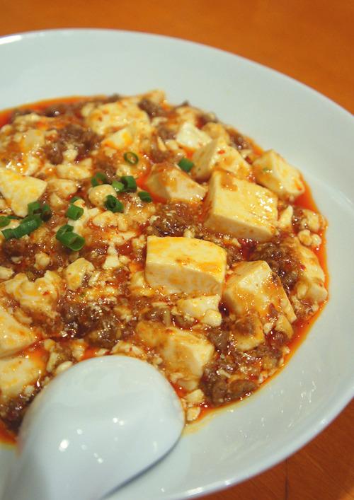 巴蜀麻婆豆腐