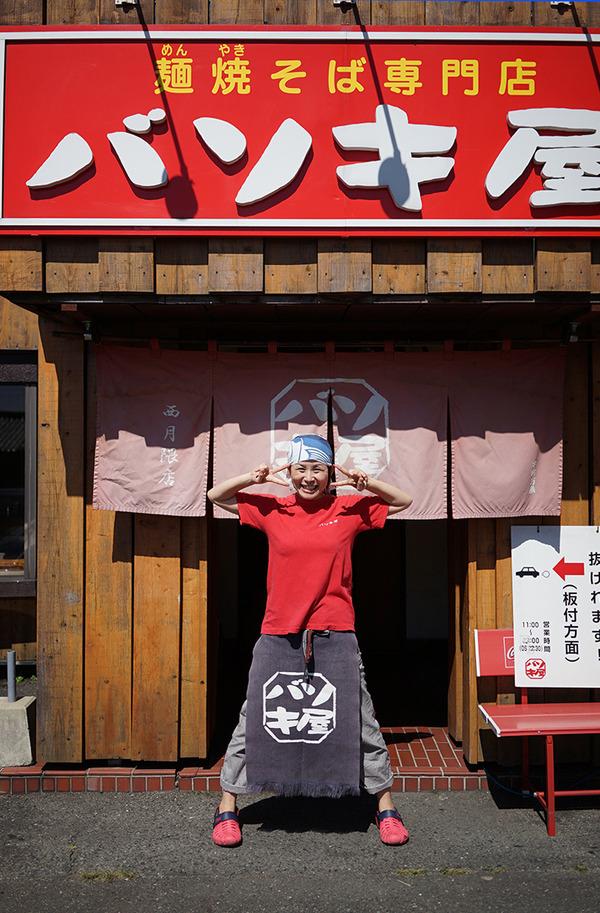 バソキ屋西月隈店DSC05000