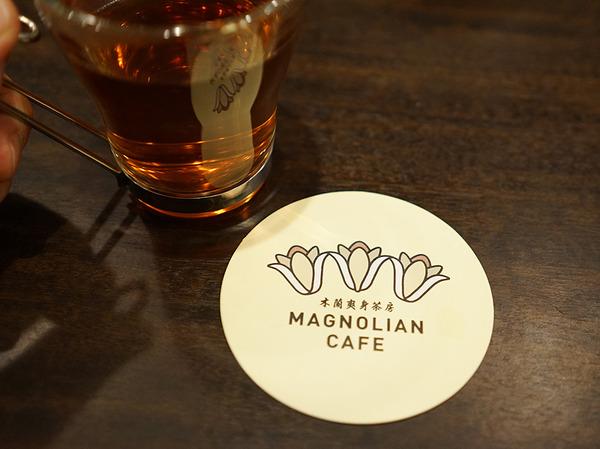 マグノリアンカフェ