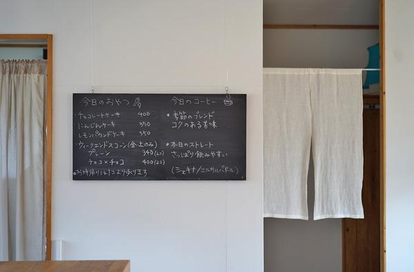 ハナオコーヒーDSC00901