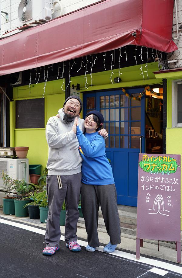 新婚さん【インド食堂ワナッカム】でベジミールスランチからの【珈琲いわくま】でウインナーコーヒー。夜は【じゃらん食堂】でひさびさタワー。