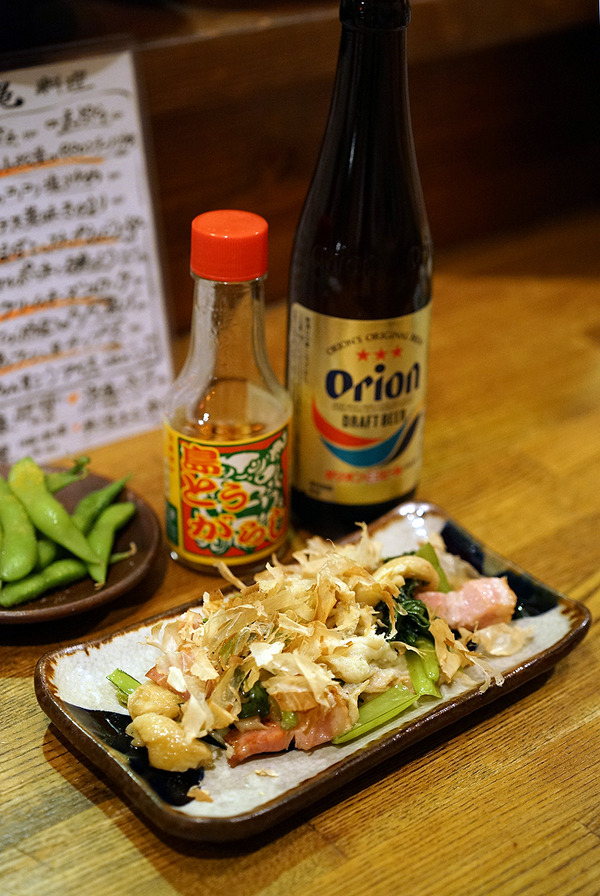 渡辺通「ちょいさぼ」というタイ料理と沖縄料理を美味しく楽しめる東洋大衆文化酒場へクボちゃんと。