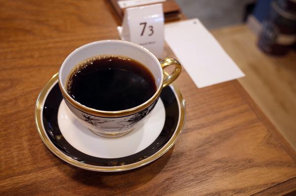 coffeemanR0030505
