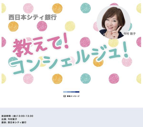 スクリーンショット 2020-06-08 20.12.16