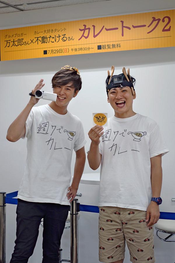 大丸福岡天神店『カレー展』でカレートーク無事終了。