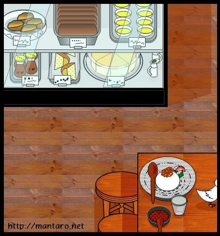 家鴨軒のショーケース(エクセル画)